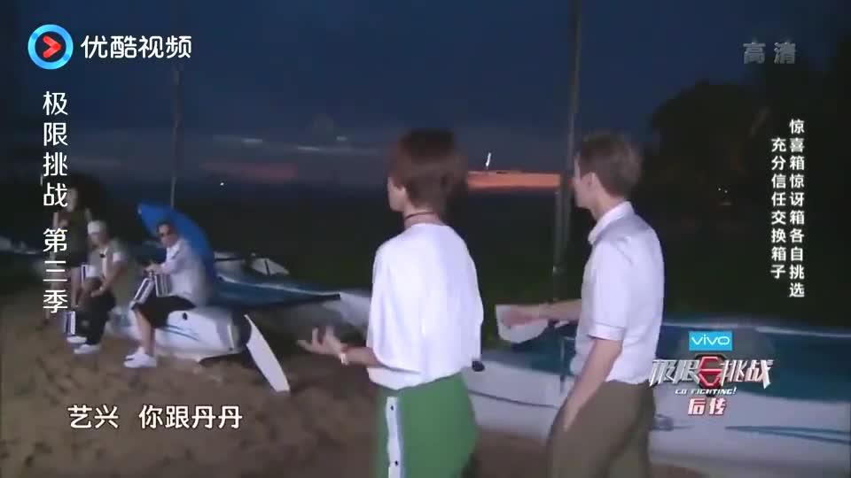 极限挑战:红雷质疑王珞丹演技,引中戏北影现场开撕,场面壮观!