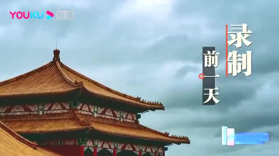演技派:节目就要开拍,吴镇宇却因为暴风雨没来,于正直接发火!