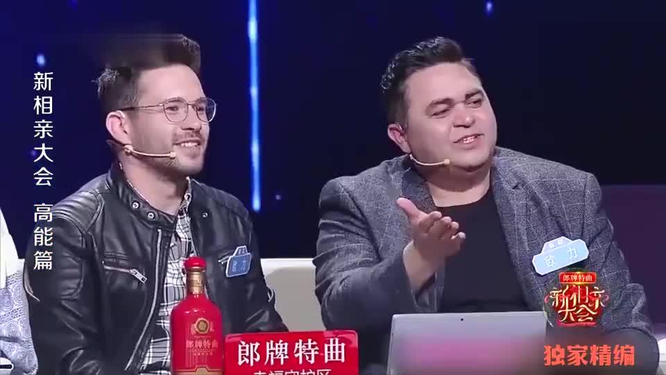 """新相亲大会:""""李小龙""""助力男嘉宾相亲,一开口孟非懵了!"""