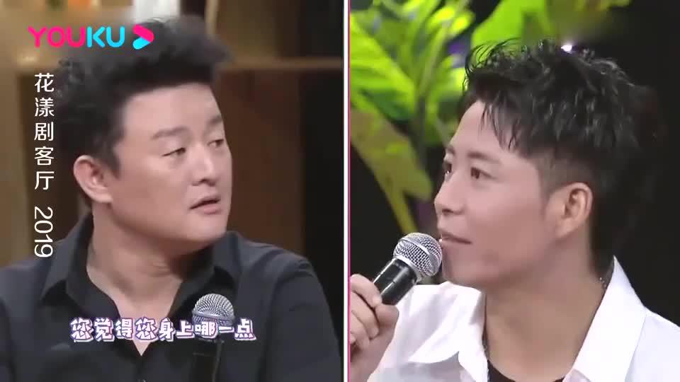 """赵今麦称最喜欢""""教导主任""""是张磊,背后的原因你绝对想不到!"""