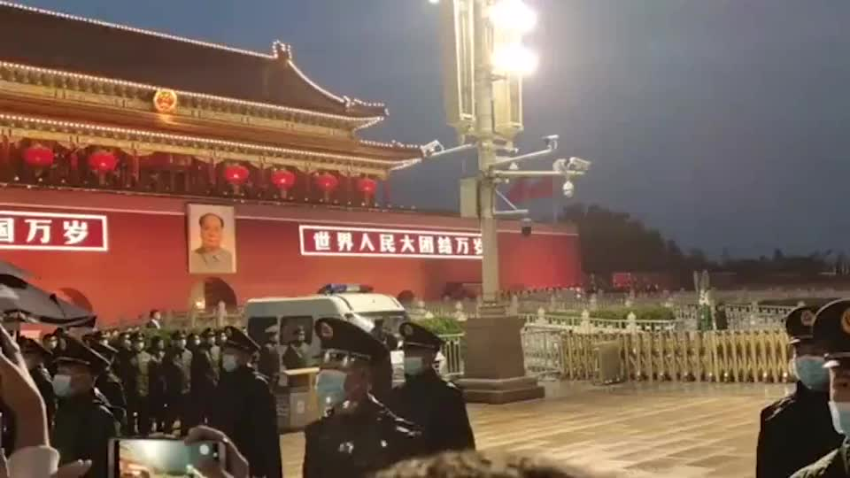 2020年10月1日国庆节,天安门广场升国旗仪式