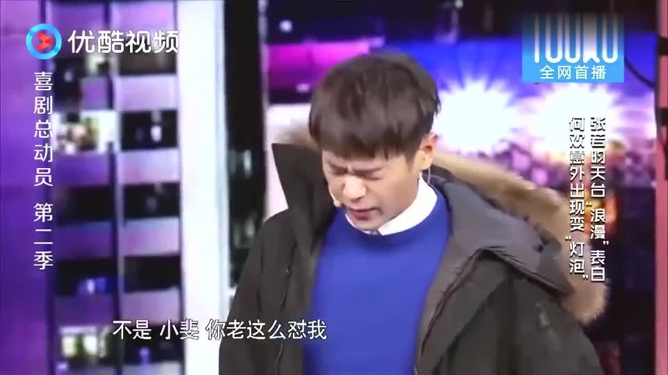 有什么话你就直说,张若昀:小斐,我想大声告诉你,何欢:小点声