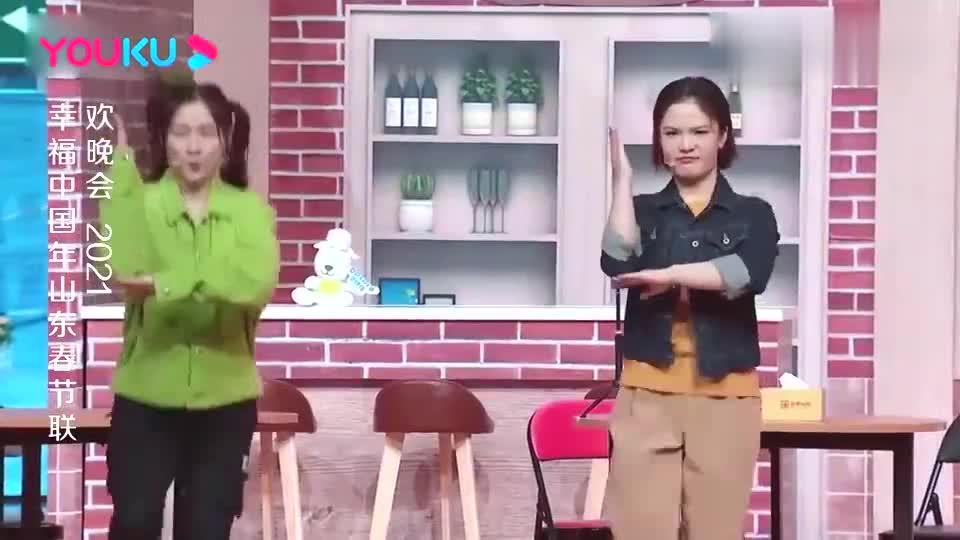 当金靖遇上刘胜瑛,这搞笑实力太过强烈,台下观众乐得哈哈大笑!