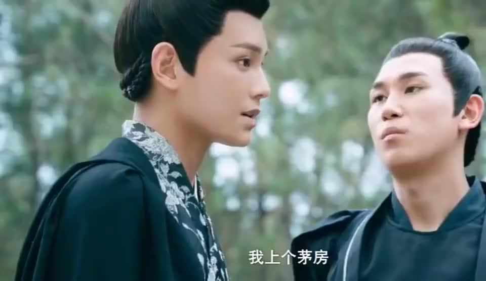 传闻中的陈芊芊:韩烁暖心告白,芊芊依旧呆头呆脑!