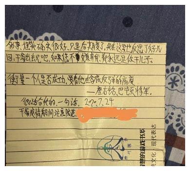 仙洋入狱后首发声,狱中写信内容曝光!牌牌琦百万奢饰品衣柜曝光
