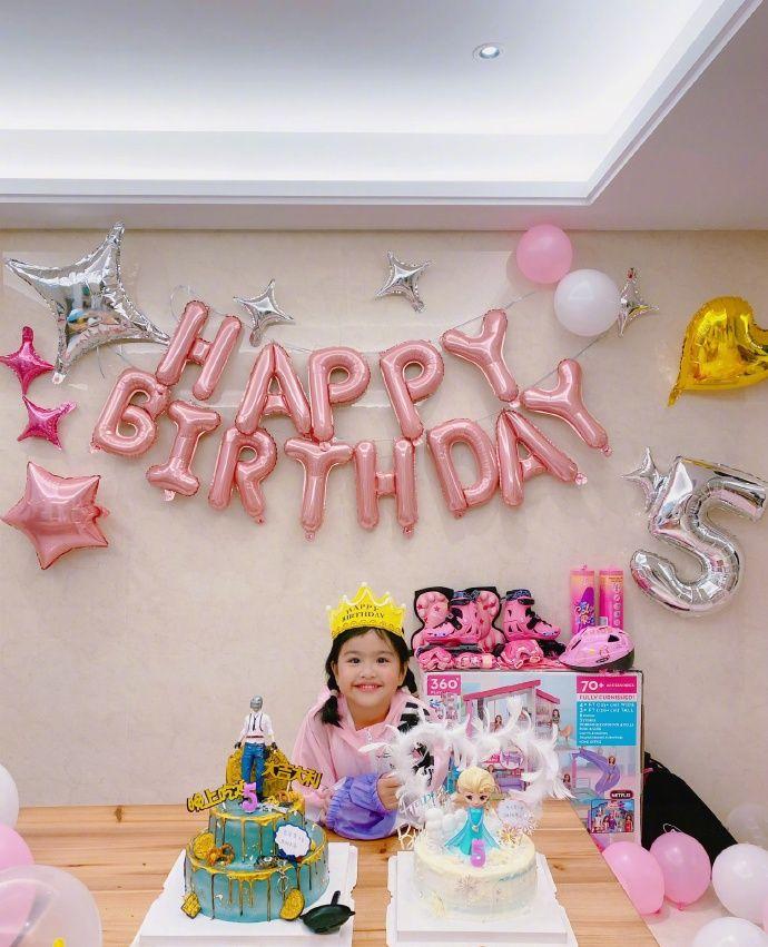 包贝尔和老婆,为五岁可爱女儿饺子庆祝生日,一家人甜蜜温馨