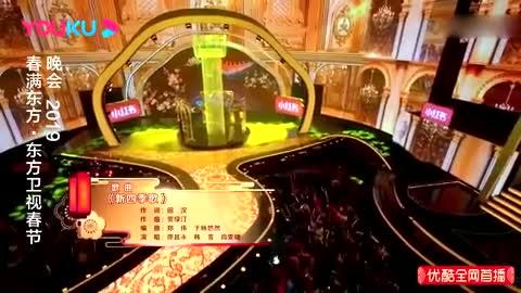 廖昌永、尚雯婕合唱《新四季歌》,简直是一种享受,超好听!