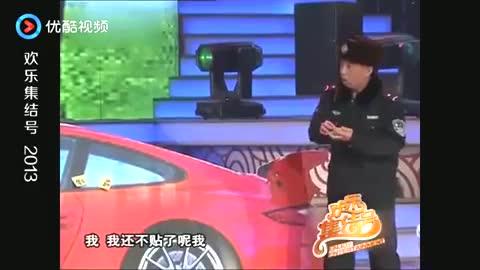 郭冬临为了领导敢凶老婆,老婆的反应更让人无语,观众都笑疯了!