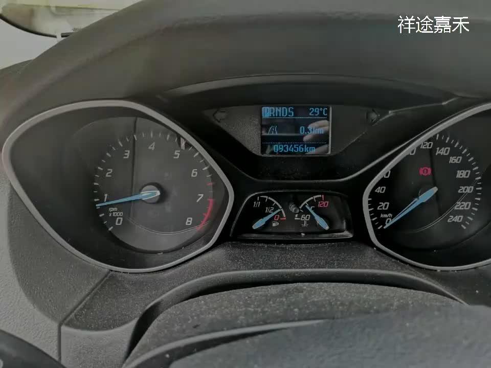 视频:北京福特福克斯汽车挂挡不走车故障变速箱维修