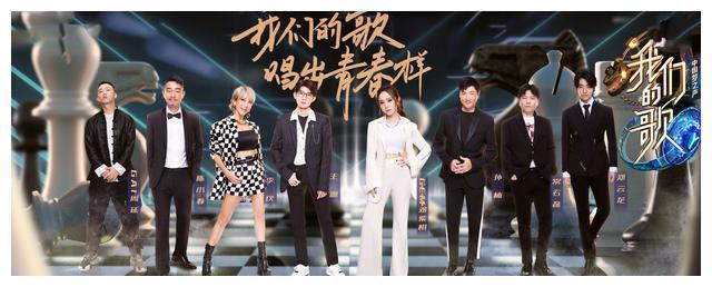 《我们的歌2》B组上线,郑云龙太惊喜,邓紫棋很强,王源最弱