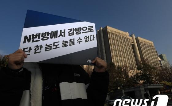 有期徒刑40年!韩国检方对N号房主犯赵主彬一审宣判