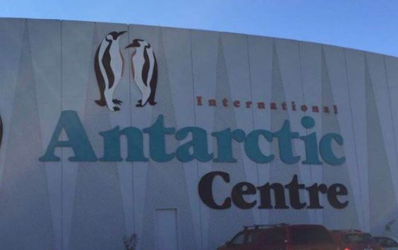 国际南极中心——把南极大陆令人敬畏的美丽与壮观带给游客