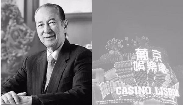 郑重看股:一代赌王何鸿燊的忠告人生不赌方能赢