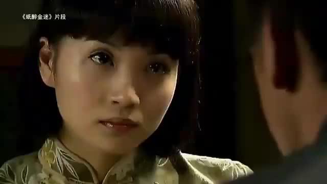 刘诗诗端庄典雅似名媛,女星旗袍装现优美曲线,吴奇隆享福了
