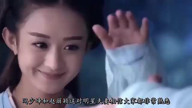 冯绍峰打电话给赵丽颖,不料竟是儿子接听,一开口萌翻全场观众