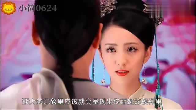 佟丽娅长相精致,虽然一直被质疑演技,但一直努力证明自己可以