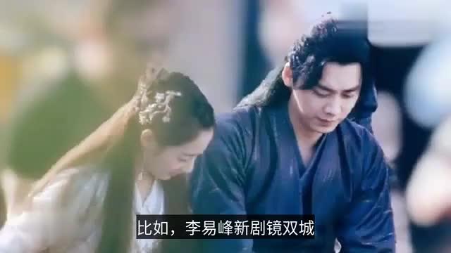 借杨紫的热度走红,和李易峰演情侣,两年5个女主的她来势汹汹