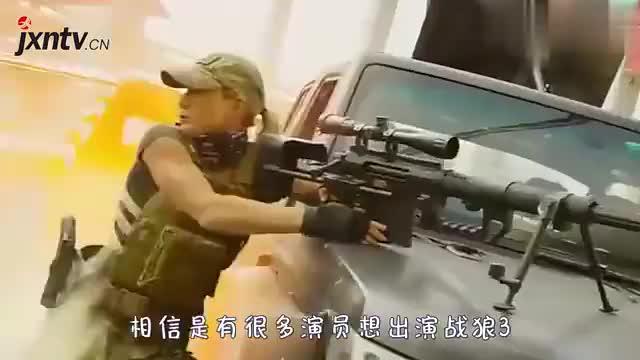 刘德华曾想免费演战狼3,吴京却找没钱不干的他,网友:塑料兄弟
