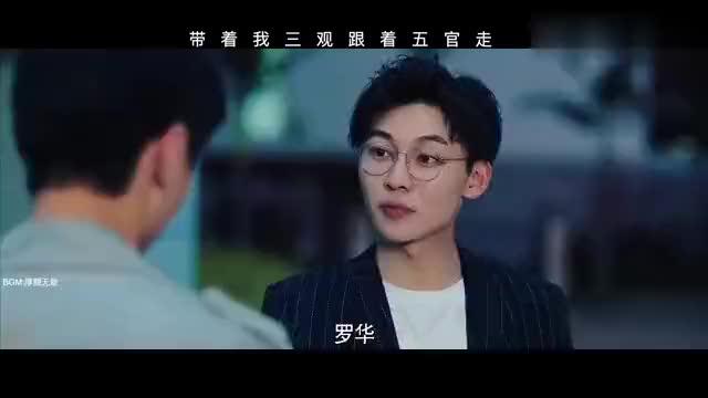 很多人第一次看get不到他的帅,你可以多看一会儿 他刘怡潼