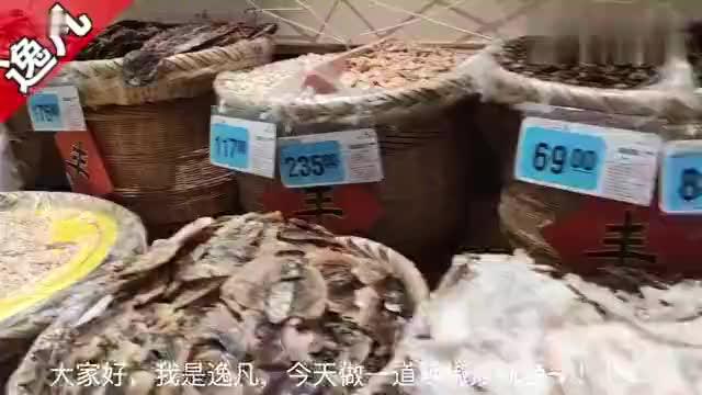 家常菜:鱿鱼干炒辣椒,第一次做感觉太好吃了,明天再去买几块!