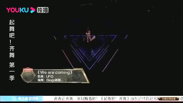这是我见过最燃的街舞,UFO舞团酷炫来袭,金星都嗨起来了!