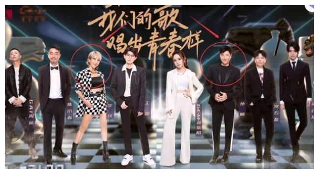 流量为王《我们的歌2》海报C位惹争议,李玟孙楠只能靠边站?