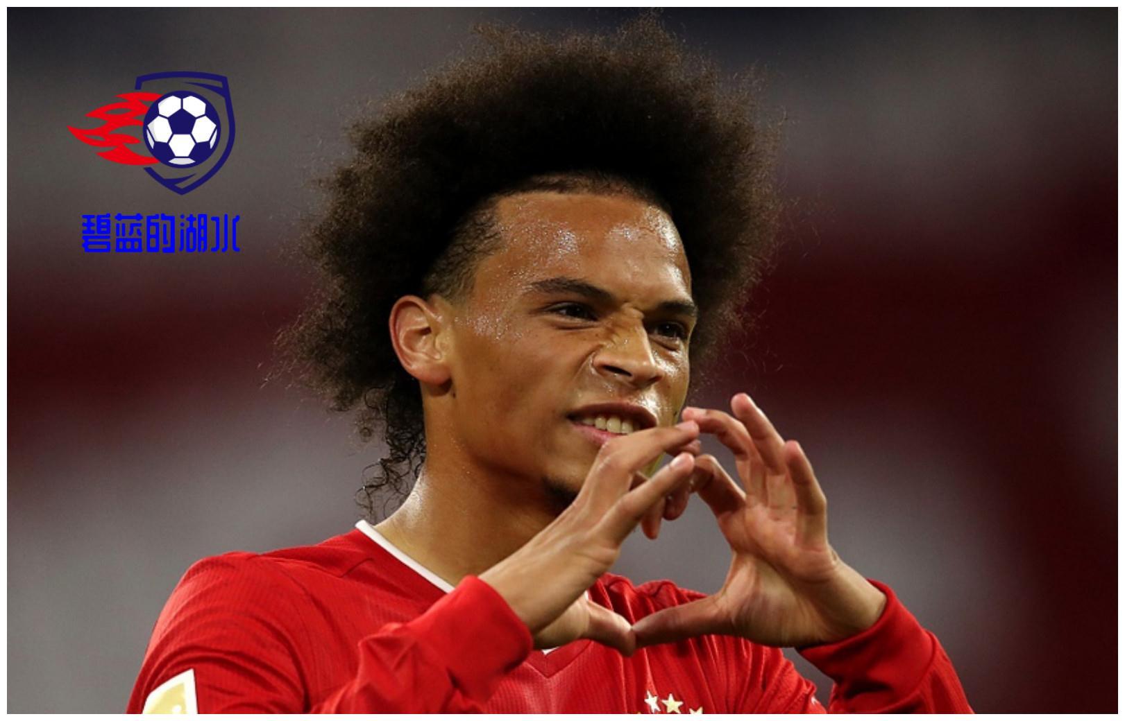 拜仁慕尼黑大胜沙尔克04,萨内传射建功,如今的拜仁还有缺点吗?