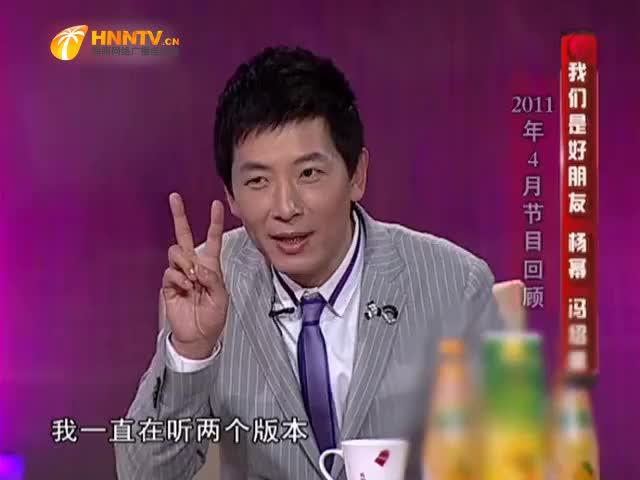 拍摄《宫锁心玉》时,冯绍峰的演戏风格被杨幂质疑,两人很不愉快