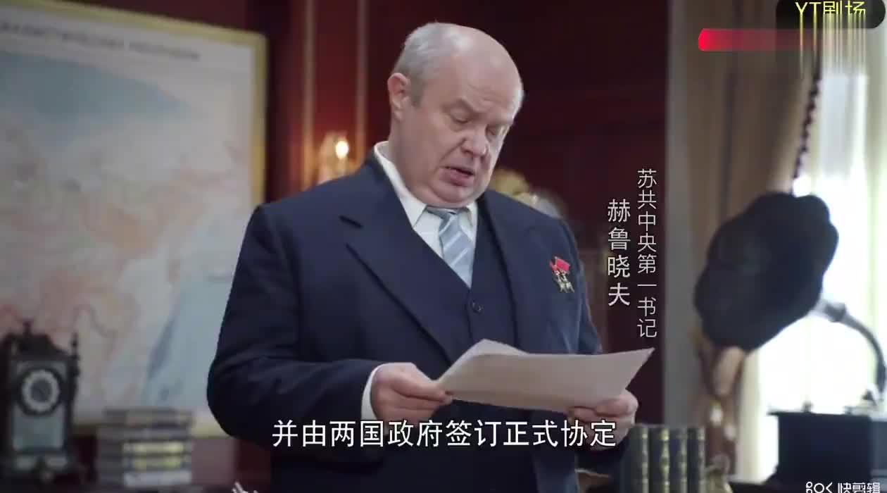 外交风云:赫鲁晓夫阴险,竟想在中国建长波电台,他的阴谋被拆穿