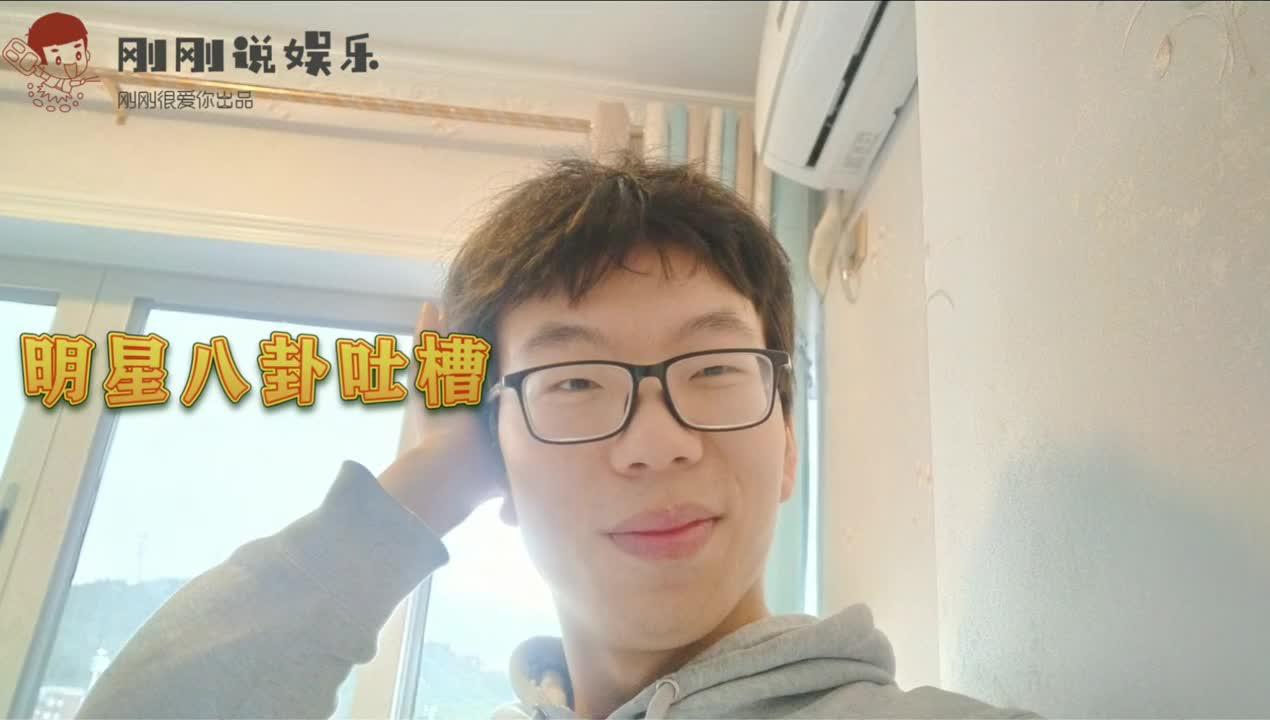 刚刚很爱你刘涛王珂已离婚是炒作还是事实答案不攻自破
