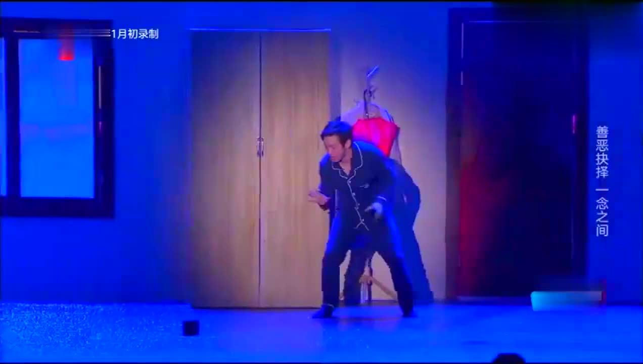欢乐喜剧人:张霜剑演技爆炸,竟演绎的这么完美,太厉害了简直