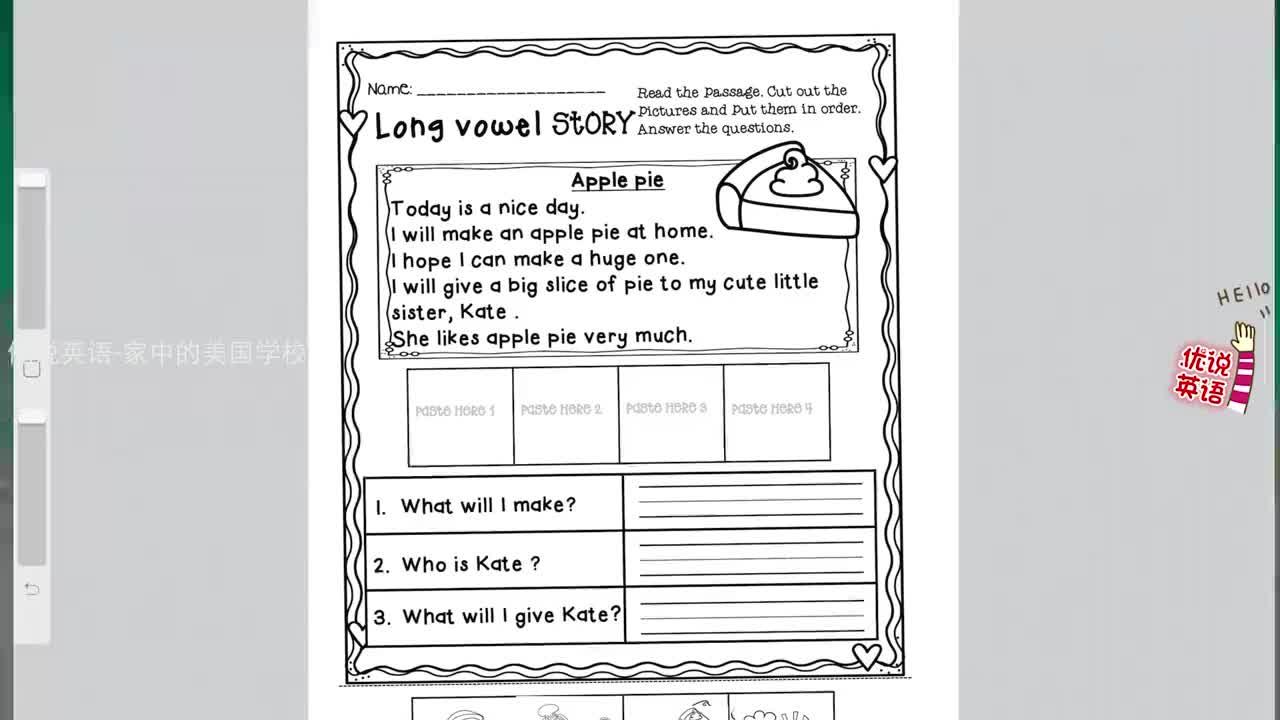 做美国小学生作业学英语给妹妹做一大块苹果派阅读长元音故事