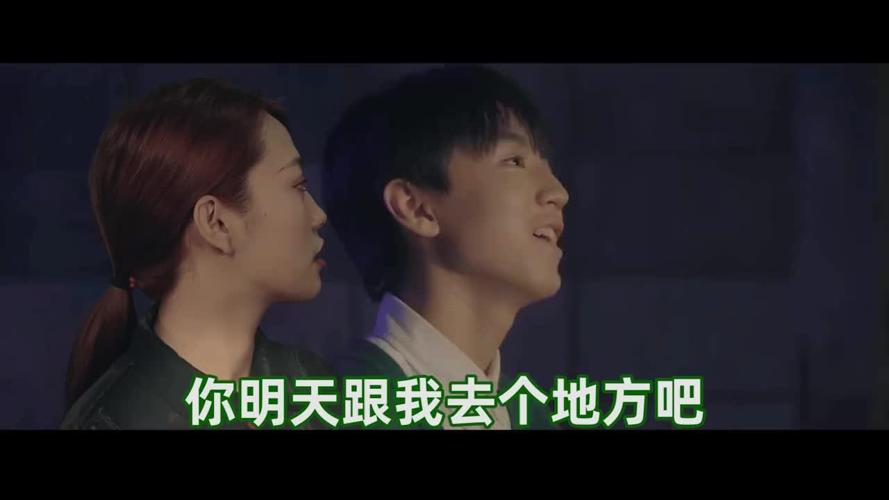 王俊凯的深情告白,你心动了吗?哈哈