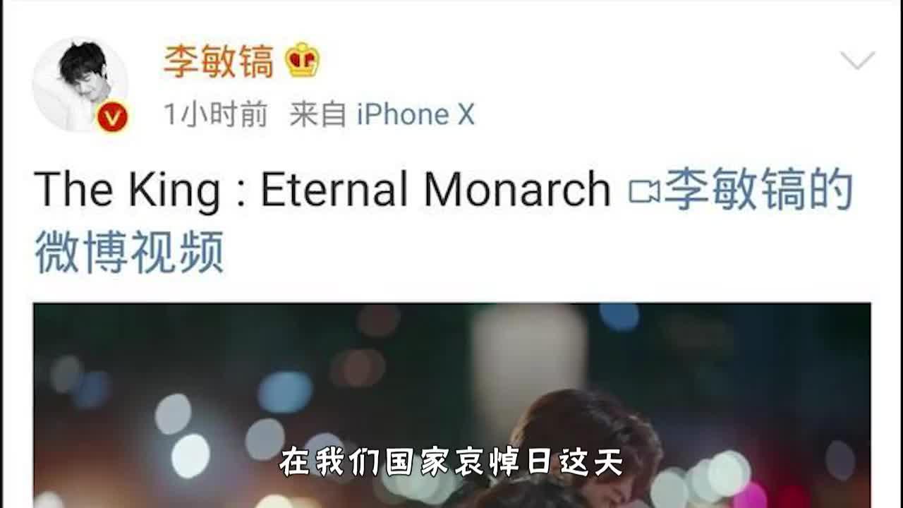 李敏镐哀悼日宣传新剧,遭网友呵斥后全部删除,却不打算道歉