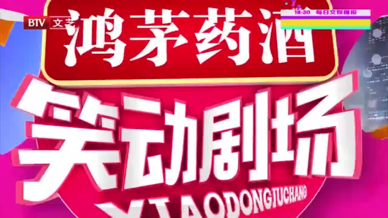 相声《杂谈北京话》,李寅飞叶蓬上演真正的方言高手,爆笑不断