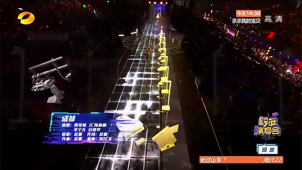 白敬亭携众星共唱经典《成都》,小白刚一开口,全场都惊呆了!