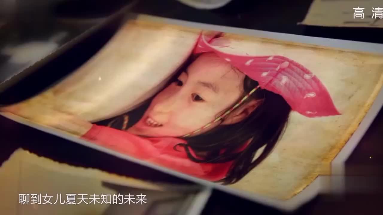 你好爸爸:夏克立与中国妻子,教育女儿夏天有冲突,观念大不同!