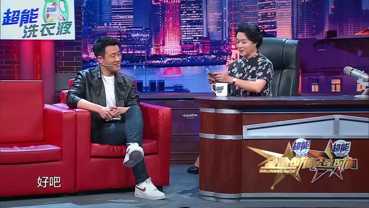 金星毒舌拷问,佟大为宣传新电影《冰河追凶》,梁家辉、周冬雨演