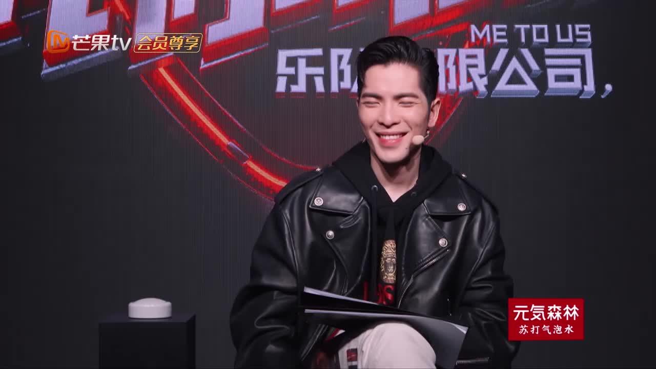 我们的乐队:王北车怒怼评委,不愿意被叫帅哥天团,只想做音乐!