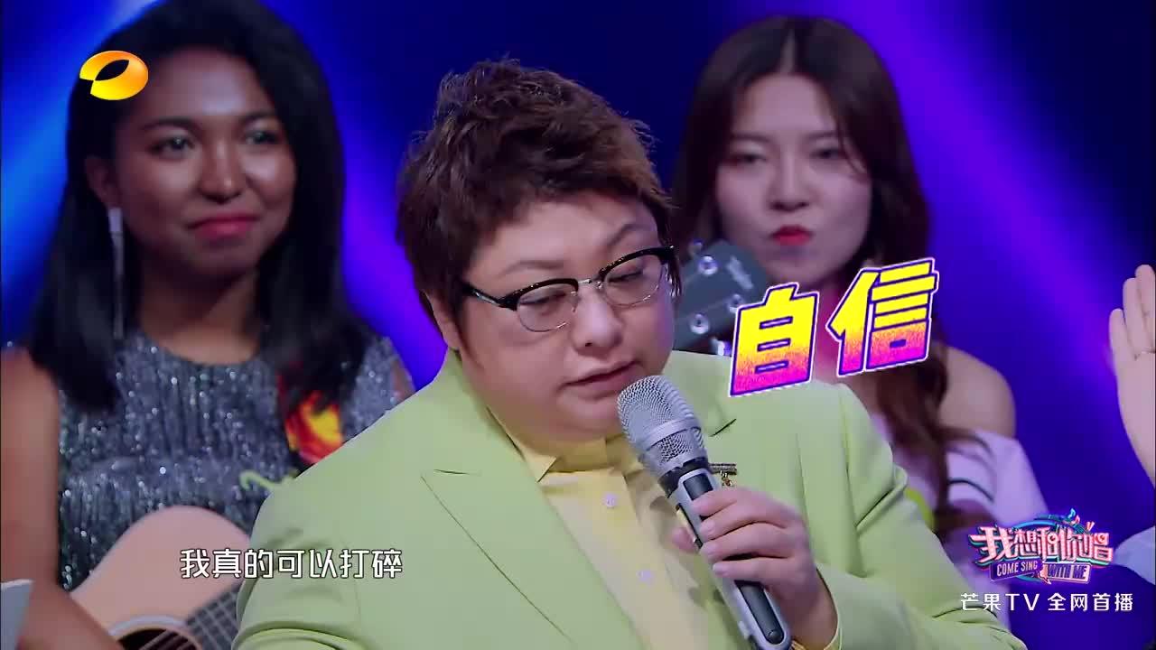 我想和你唱:邓紫棋现场教金鱼嘴,韩红也跟风模仿,画面很逗比!
