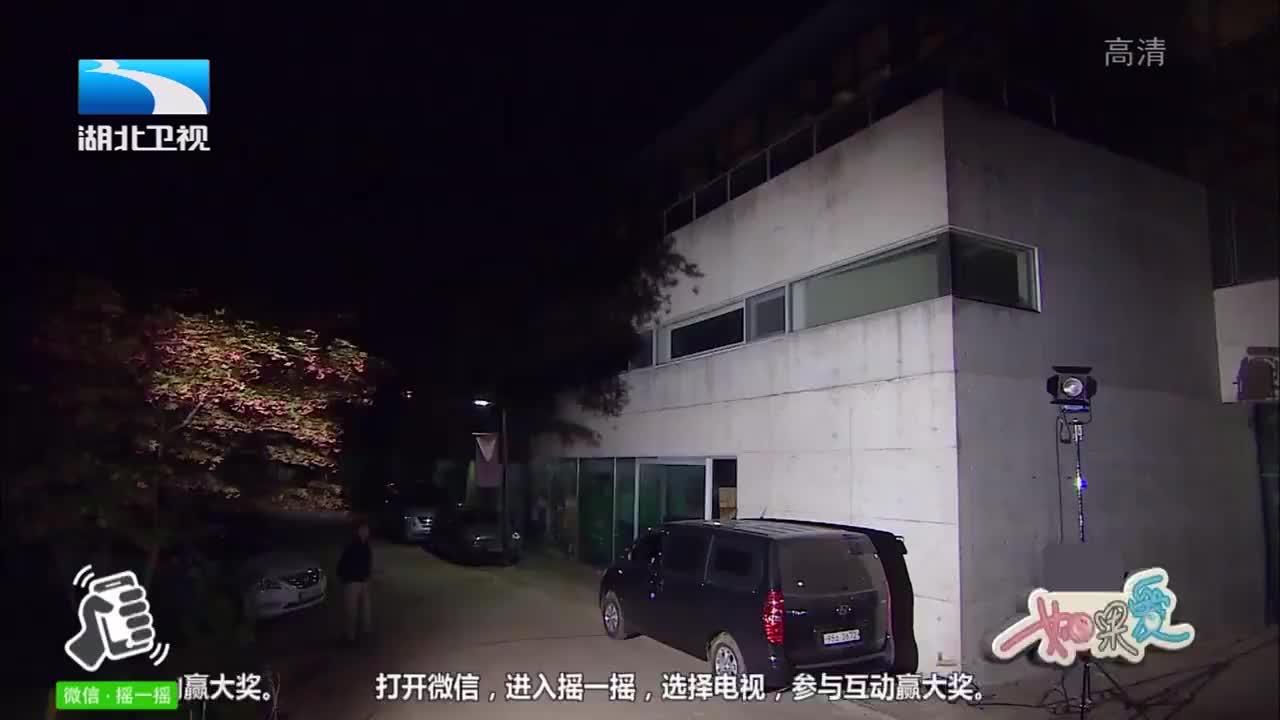 尴尬了!光洙根本不记得黛林生日,工作人员悄悄提醒还被旁人拆穿