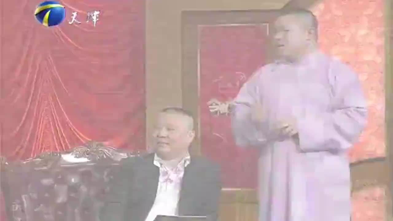"""宋小宝独特剧照曝光,郭德纲""""调侃""""不断,令人捧腹"""