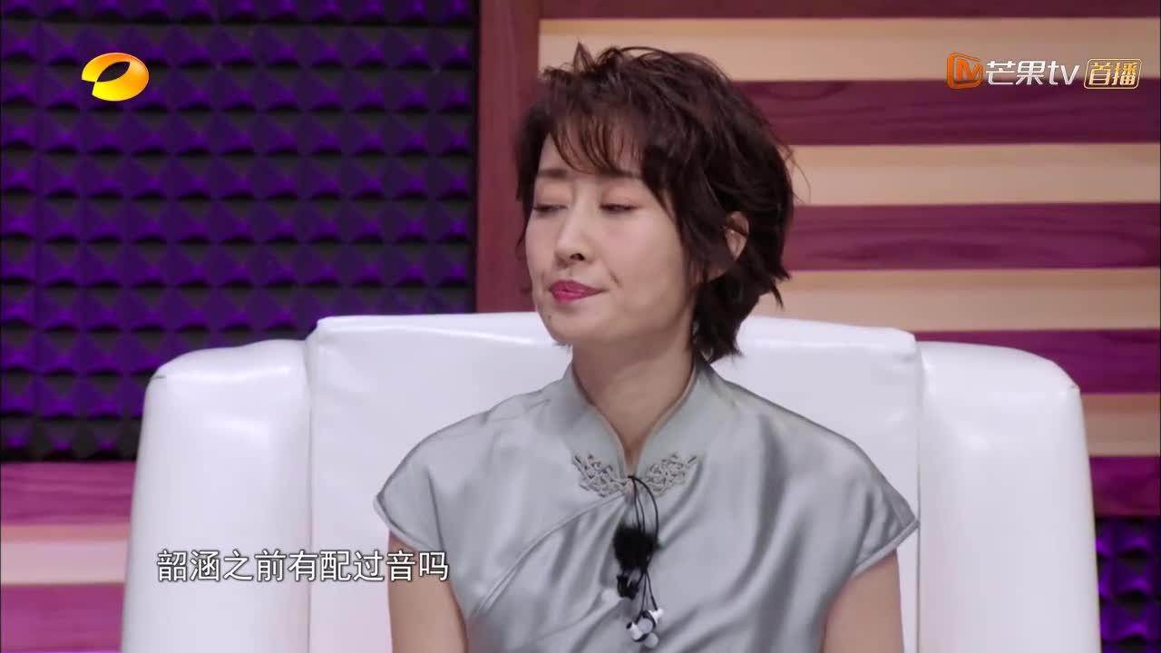 声临:张韶涵独特开嗓模式,引众人效仿,听得刘敏涛坐立不安!