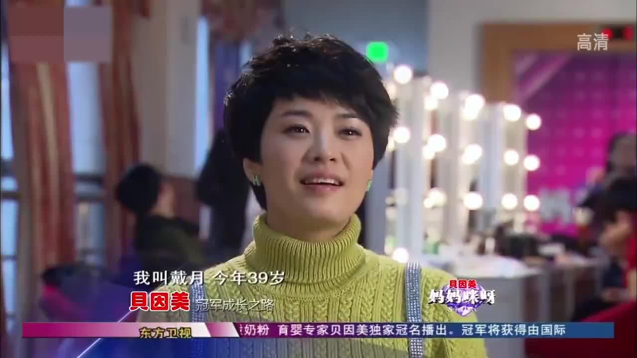 妈妈咪呀:与杨坤同台的好声音妈妈,为何放弃演唱会来到妈咪舞台