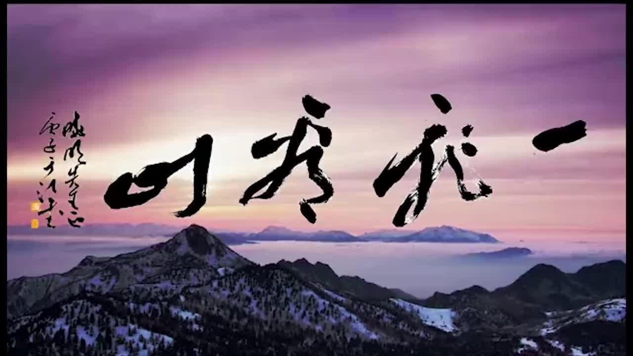 从然乌进入波密,下降海拔1200米气象万千美丽无边