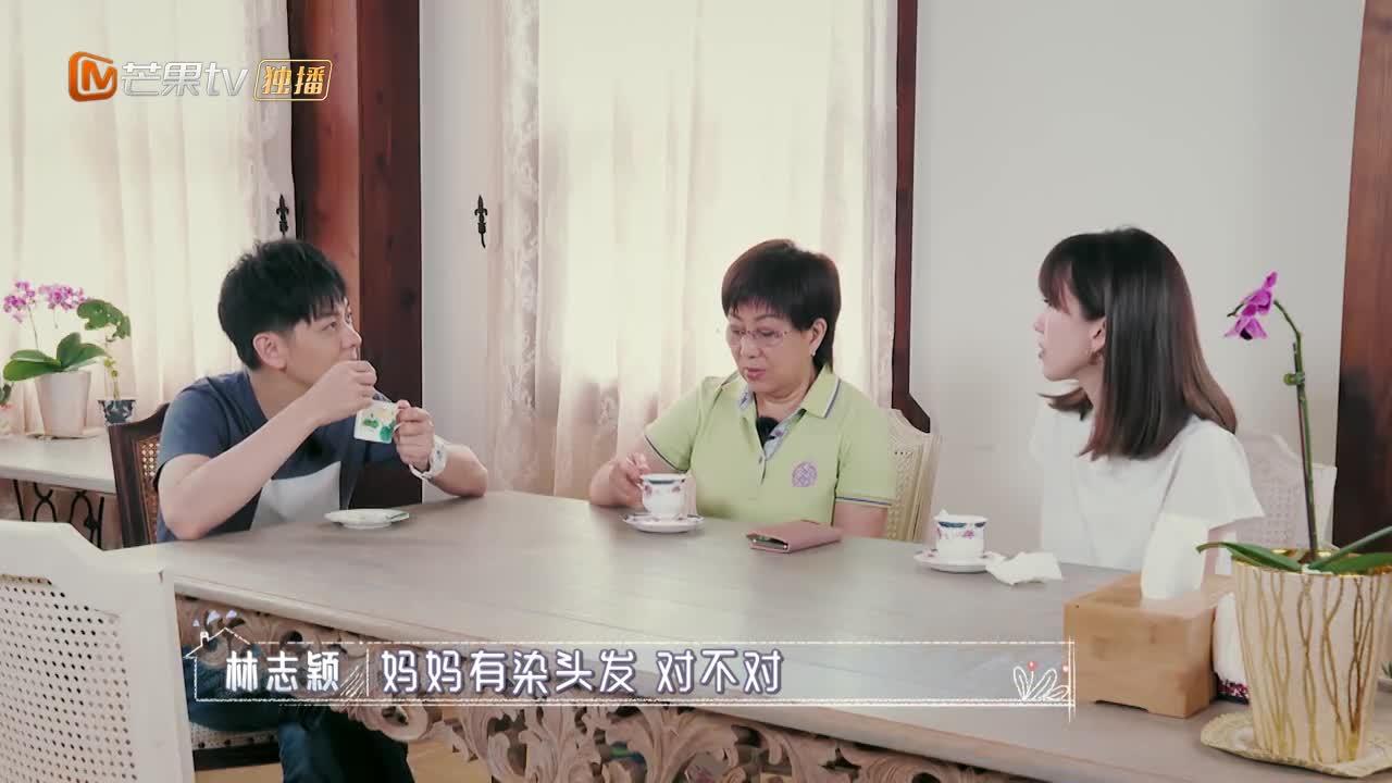 陈若仪被林志颖嫌弃有白发,婆婆和媳妇终于统一战线,怒怼小志!