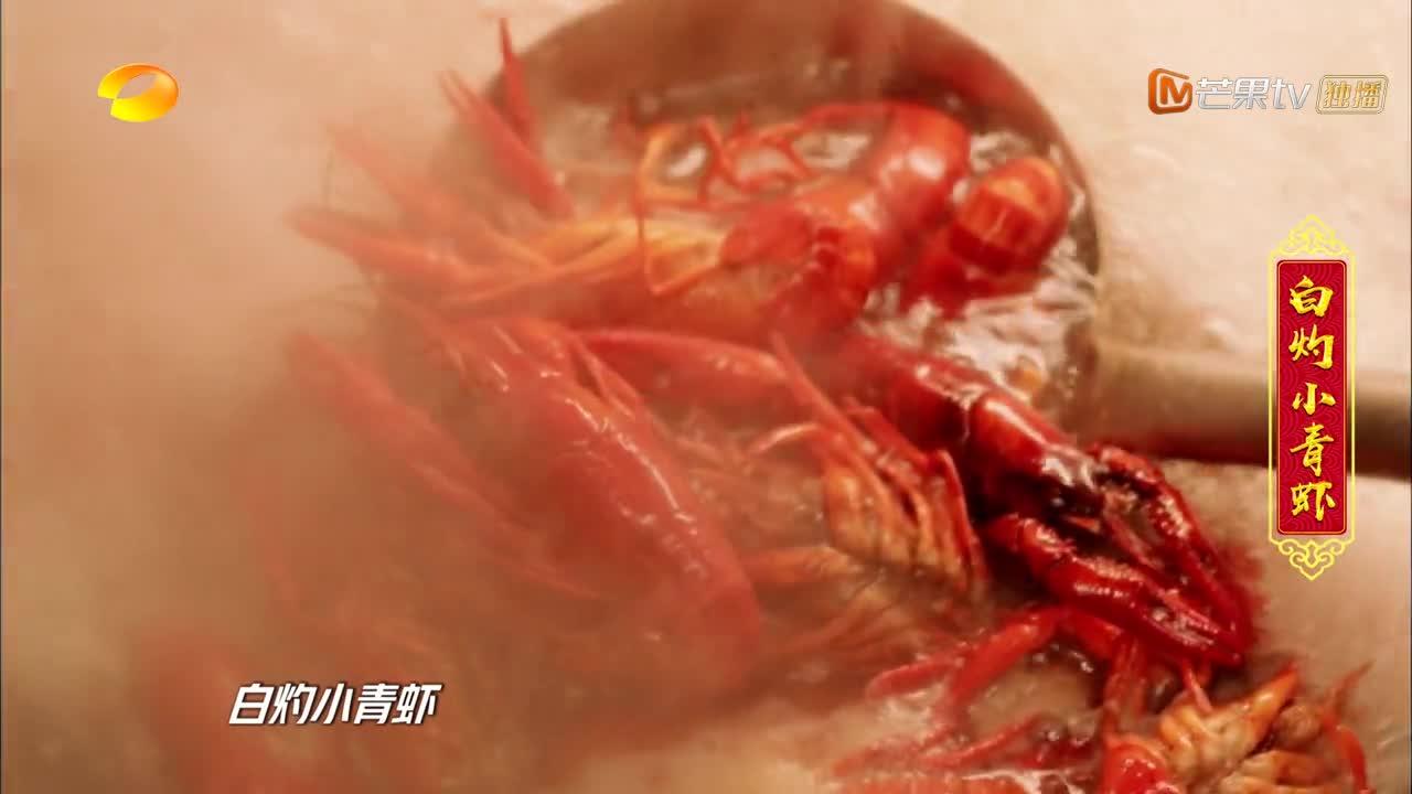 天天向上:钱枫一遇小龙虾,秒变美食主播,网友:幸亏一博不在!