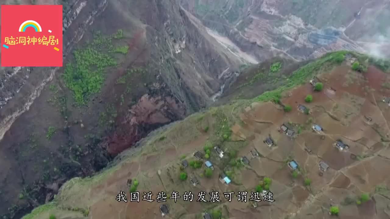 中国深山村落,一条通往自由的天梯,造就美好的未来