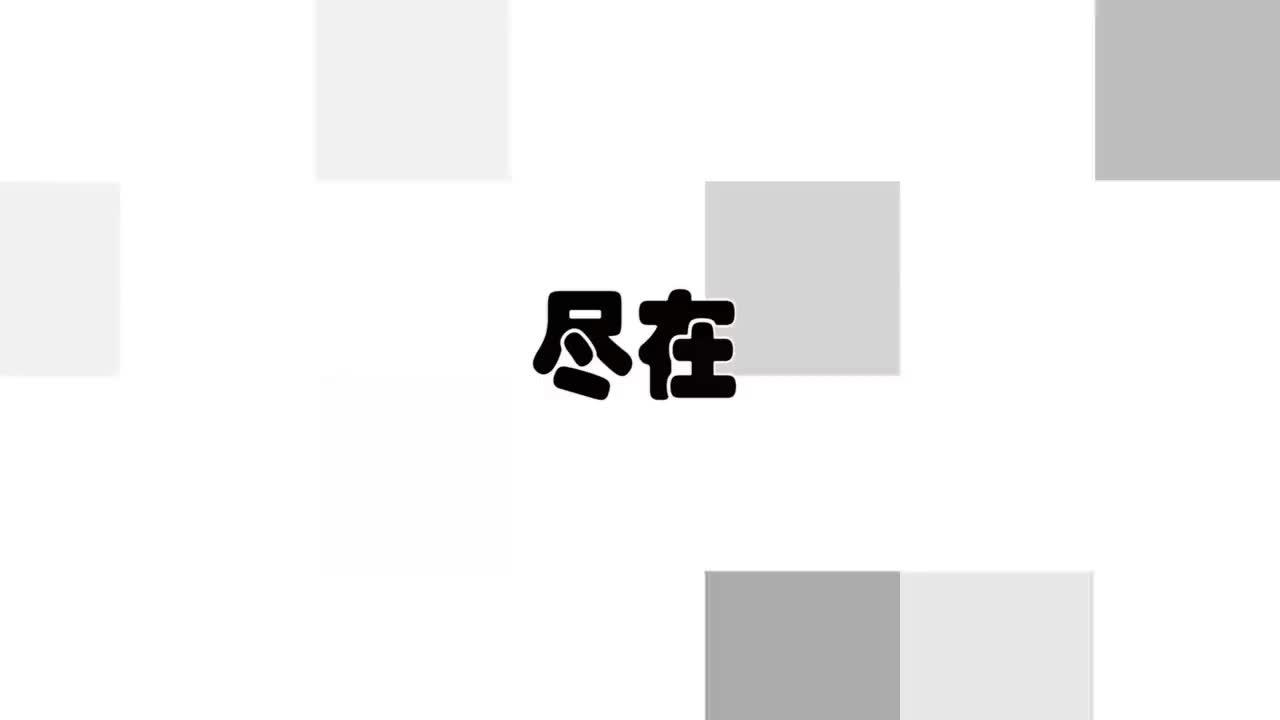 41岁吴佩慈宣布封肚!已为纪晓波生4子,但遗憾没能结婚
