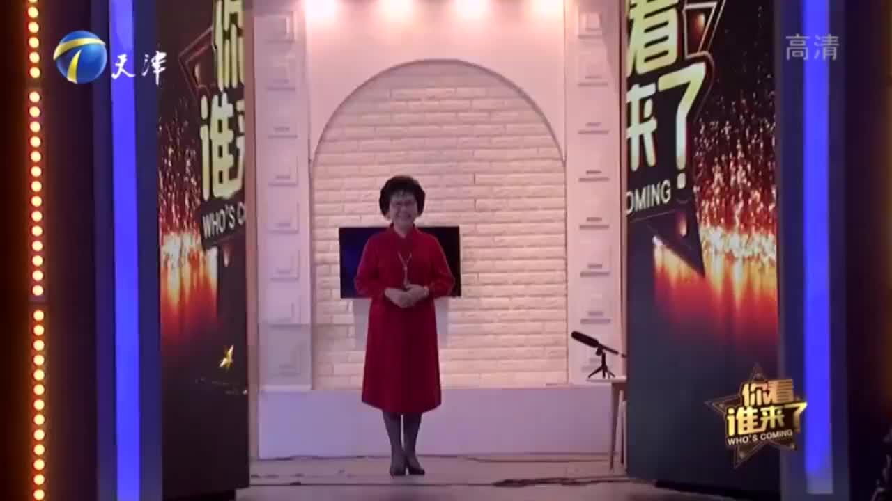 卞小贞惊喜登台,爆料马德华是马大哈,王芳爆笑讲述王为念丢护照